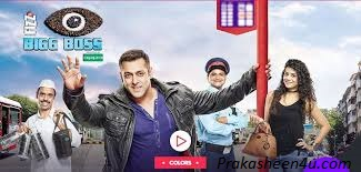Bigg boss latest update link download..